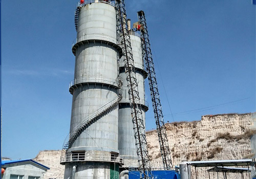 Vertical Shaft Kiln Project
