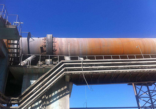 Introduction of Rotary Kiln Structure
