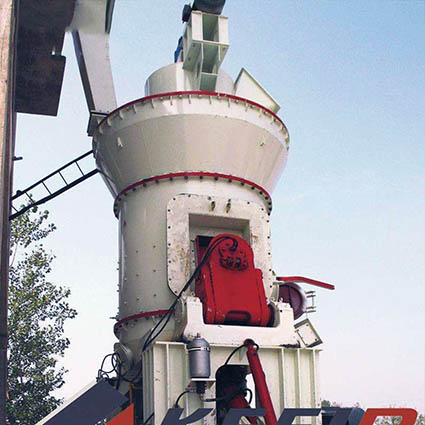 Verticle Cement Mill