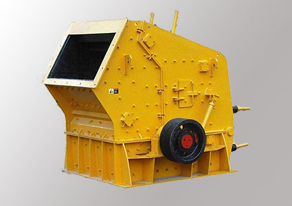 Impact crusher for Cement  Plant